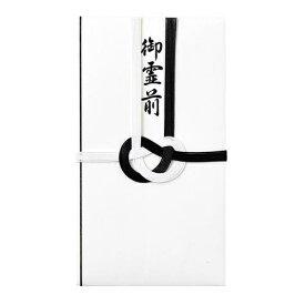 マルアイ MARUAI コットン仏金封黒白7本御霊前 キ-CH221