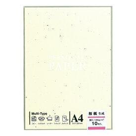 マルアイ MARUAI OA-109 〔各種プリンタ〕 OA用紙 和紙 生成 厚口 109 0.23mm [A4 /10枚] きなり