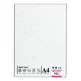 マルアイ MARUAI OA-110 〔各種プリンタ〕OA用紙 和紙 大札 厚口 110 0.29mm [A4 /10枚] 白
