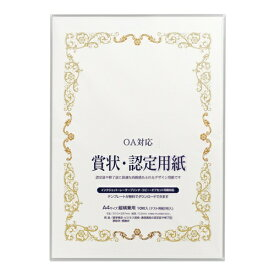 マルアイ MARUAI GP-SHA402 〔各種プリンタ〕賞状・認定用紙 金箔 0.2mm [A4 /10枚]
