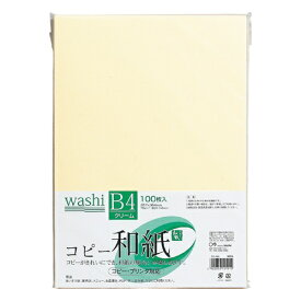 マルアイ MARUAI カミ-4BC コピー用紙 和紙 0.145mm [B4 /100枚] クリーム