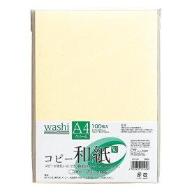 マルアイ MARUAI カミ-4AC コピー用紙 和紙 0.145mm [A4 /100枚] クリーム