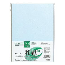 マルアイ MARUAI カミ-4AB コピー用紙 和紙 0.145mm [A4 /100枚] ブルー