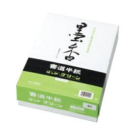マルアイ MARUAI 墨香半紙 グリーン1000枚ケ-ス入 タ-122