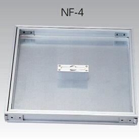 アウス アウス NF-4 500 床点検口・アルミ目地