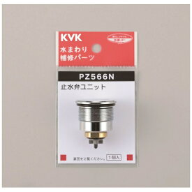 KVK ケーブイケー KVK PZ566N サーモスタットシャワー切替弁ユニット