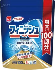 レキットベンキーザー・ジャパン Reckitt Benckiser フィニッシュ パワーキューブL(100錠) 〔食洗機用洗剤〕