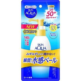ロート製薬 ROHTO SKIN AQUA(スキンアクア) スーパーモイスチャージェル ポンプ 140g 〔日焼け止め〕