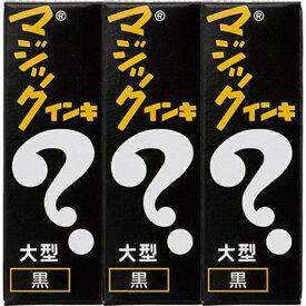 寺西 Teranishi Chemical Industry マジックインキ大型3P黒
