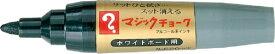 寺西 Teranishi Chemical Industry マジックチョークNO620黒