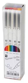 寺西 Teranishi Chemical Industry ラッションプチ12色ブライト