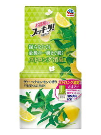 アース製薬 Earth お部屋のスッキーリ! Sukki-ri! ヴァーベナ&レモンの香り(400ml) 〔消臭剤・芳香剤〕