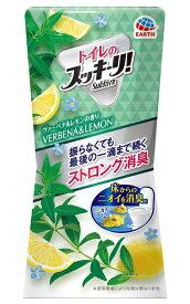 アース製薬 Earth トイレのスッキーリ! Sukki-ri! ヴァーベナ&レモンの香り(400ml) 〔消臭剤・芳香剤〕