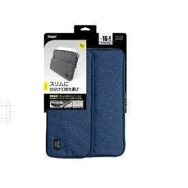 ナカバヤシ Nakabayashi ノートパソコン対応[〜15.6インチ] 汎用PCインナーバッグ スリム ブルー SZC-FC151907BL