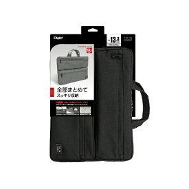 ナカバヤシ Nakabayashi ノートパソコン対応[〜13.3インチ] 汎用PCインナーバッグ 2ポケット付き ブラック SZC-FC131908BK