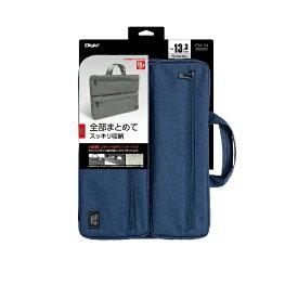 ナカバヤシ Nakabayashi ノートパソコン対応[〜13.3インチ] 汎用PCインナーバッグ 2ポケット付き ブルー SZC-FC131908BL