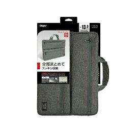 ナカバヤシ Nakabayashi ノートパソコン対応[〜13.3インチ] 汎用PCインナーバッグ 2ポケット付き グレー SZC-FC131908GY