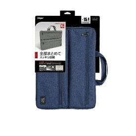 ナカバヤシ Nakabayashi ノートパソコン対応[〜15.6インチ] 汎用PCインナーバッグ 2ポケット付き ブルー SZC-FC151908BL