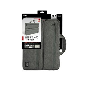ナカバヤシ Nakabayashi ノートパソコン対応[〜15.6インチ] 汎用PCインナーバッグ 2ポケット付き グレー SZC-FC151908GY