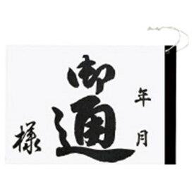 コクヨ KOKUYO 和式通帳 B6 上質紙 30枚 カヨ-13