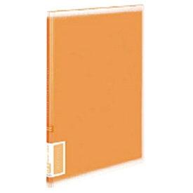 コクヨ KOKUYO クリヤーブック 固定式 A4縦 20枚ポケット ラ-V20YR コロレー オレンジ