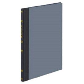 コクヨ KOKUYO 帳簿B5売上日記帳