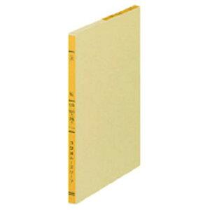 コクヨ KOKUYO 一色刷りルーズリーフ 元帳 B5 26穴 100枚 リ-300