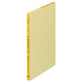 コクヨ KOKUYO 一色刷りルーズリーフ 補助帳 B5 26穴 100枚 リ-306