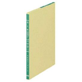 コクヨ KOKUYO 三色刷りルーズリーフ 売上帳 B5 26穴 消費税 100枚 リ-5102