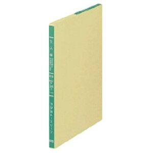 コクヨ KOKUYO 三色刷りルーズリーフ 仕入帳 B5 26穴 消費税 100枚 リ-5103