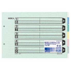 コクヨ KOKUYO カラー仕切カード ファイル用 A4横 5山見出し 10組 シキ-65