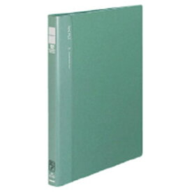 コクヨ KOKUYO リングファイルA430穴ミドル緑
