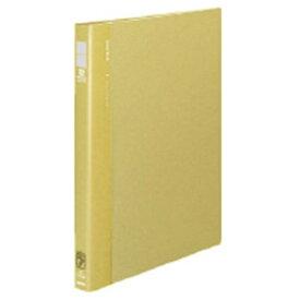 コクヨ KOKUYO リングファイルA430穴ミドル黄
