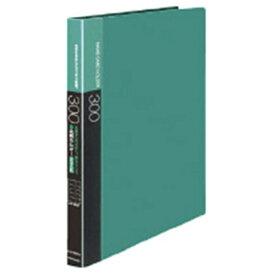 コクヨ KOKUYO 名刺ホルダー 替紙式 A4縦 30穴 横入 300名 メイ-F335NG 緑