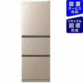 日立 HITACHI R-27KV-N 冷蔵庫 シャンパン [3ドア /右開きタイプ /265L][冷蔵庫 大型]《基本設置料金セット》