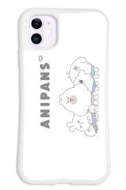 ケースオクロック caseoclock iPhone11 WAYLLY-MK × ANIPANS セット ドレッサー ぼくたちアニパンズ! mkani-set-11-bas