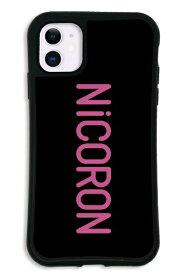 ケースオクロック iPhone11 WAYLLY-MK ×NiCORON 【セット】 ドレッサー ロゴ mkncr-set-11-lg