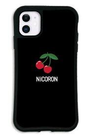 ケースオクロック iPhone11 WAYLLY-MK ×NiCORON 【セット】 ドレッサー チェリー mkncr-set-11-chr