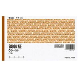 コクヨ KOKUYO 領収証B6ヨコ型ヨコ書・二色刷り50枚入り ウケ-26