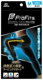 ピップ pip 男性用 スポーツテックタイツ プロ・フィッツ ProFits Mサイズ【キャンセル・返品不可】