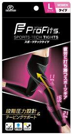 ピップ pip 女性用 スポーツテックタイツ プロ・フィッツ ProFits Lサイズ【キャンセル・返品不可】