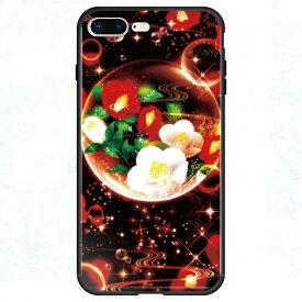 藤家 Fujiya iPhone8P/7P (5.5) 幻想デザイン ガラスハイブリッド ケース ghp7053-bk-y-ip8p