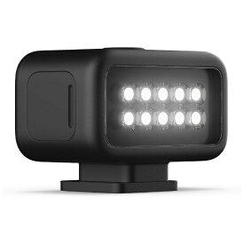 GoPro ゴープロ Light Mod ALTSC-001-AS[ゴープロ ライトモッド 照明 アクセサリー]