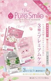 サンスマイル SunSmile 【Pure Smile(ピュアスマイル)】プレミアムセラムマスクBOX桜(5枚入) 〔パック〕 Pure Smile(ピュアスマイル)