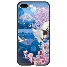 藤家 Fujiya iPhone8P/7P (5.5) ラッセン ガラスハイブリッド ケース ghp7042-bk-d-ip8p
