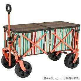 ロゴス LOGOS Tracksleeper カートテーブル 9648(約幅96×奥行48×高さ35cm) 73188007