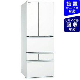 東芝 TOSHIBA GR-S600FZ-UW 冷蔵庫 クリアグレインホワイト [6ドア /観音開きタイプ /601L]《基本設置料金セット》[冷蔵庫 大型]