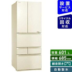 東芝 TOSHIBA GR-S600FZ-ZC 冷蔵庫 ラピスアイボリー [6ドア /観音開きタイプ /601L]《基本設置料金セット》