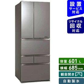東芝 TOSHIBA GR-S600FZ-ZH 冷蔵庫 アッシュグレージュ [6ドア /観音開きタイプ /601L][冷蔵庫 大型]《基本設置料金セット》【point_rb】