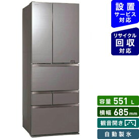 東芝 TOSHIBA GR-S550FZ-ZH 冷蔵庫 アッシュグレージュ [6ドア /観音開きタイプ /551L]《基本設置料金セット》[冷蔵庫 大型]